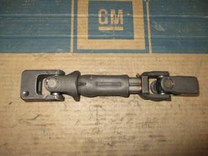 Lenkungskupplung Vectra B 9 05 109