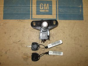 schliesszylinder-heckkl-vectra-b-1-76-367